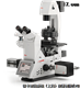 德国徕卡 荧光显微镜  Leica DMi8-M