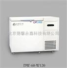 DW-150-W258化工提纯提炼冷冻超低温试验箱