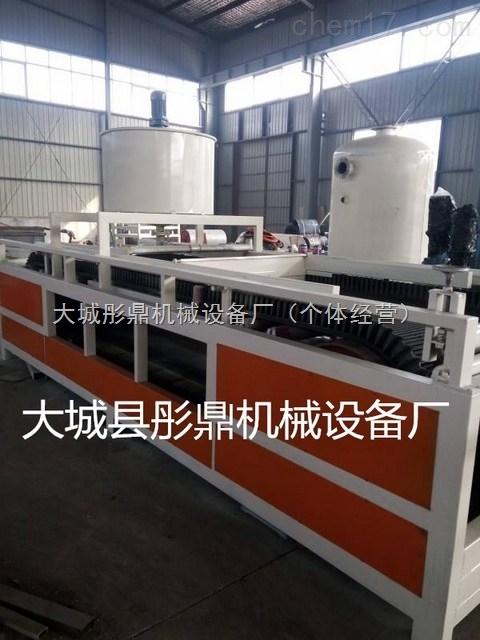优质的设备TEPS热固复合聚苯板生产线