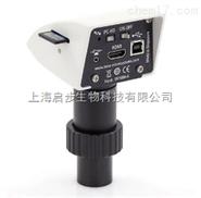 德国徕卡MC170HD显微镜摄像头显微CCD相机