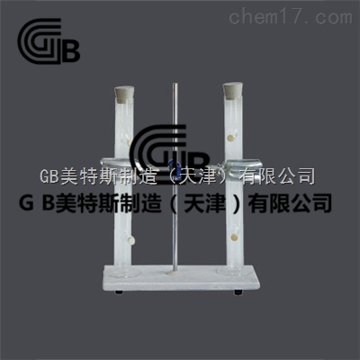 沥青存储稳定性试验仪-标志线250ml