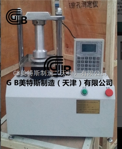 保温材料压缩性能试验机-压缩速率