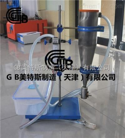 渣球含量测定仪-纤维收集器