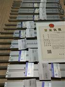 FESTO选型气缸资料载DFM-63-80-P-A-GF