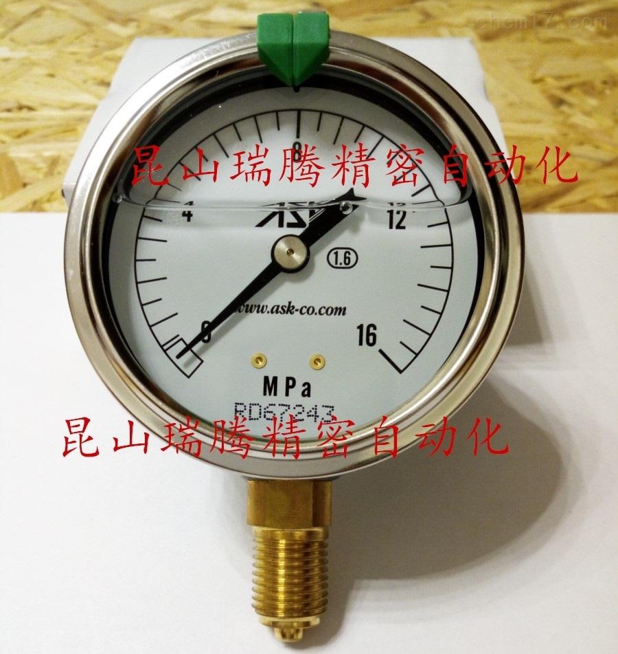 日本ASK压力表GRK-221A-16MPa