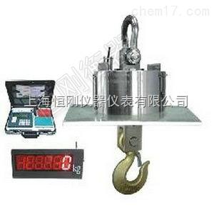 電子顯示大屏吊秤,高溫耐壓電子吊秤價格
