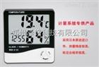 HTC-1婴儿房专用电子温湿度计*