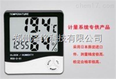 HTC-1婴儿房电子温湿度计*