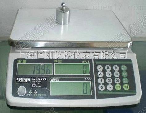 電子不鏽鋼小型桌稱,便攜碳鋼智能桌稱