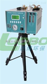 LB-BX2400便携式恒温恒流大气连续采样器科研单位