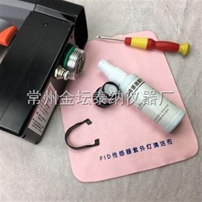 TN800系列金坛泰纳PID检测器
