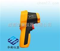 KY-800手持紅外測溫儀