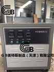 中空玻璃露点仪-PID控温