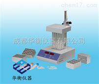 ND100-1/2、ND200-1/2氮氣吹掃儀