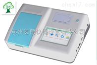 安晟SPM-2010便攜式食品安全綜合分析儀