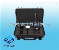 HHQT-TM6000垃圾場填埋氣體檢測儀