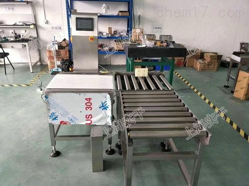 SG-550自动检重秤 全自动大量程检重电子秤