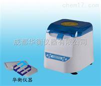 MPC2800微孔板離心機