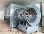 JY-1000环境低速风洞实验设备