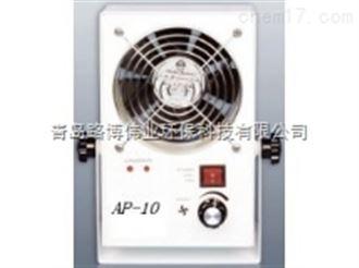 AP-10AP-10除静电器适用职业卫生测尘滤膜消使用