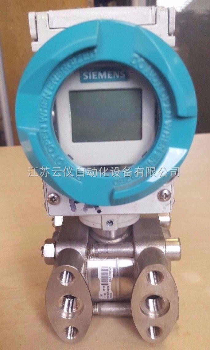 西门子压力变送器 7MF4033/7MF4034/7MF4035
