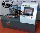 土工织物有效孔径测定仪-GB/T14799执行