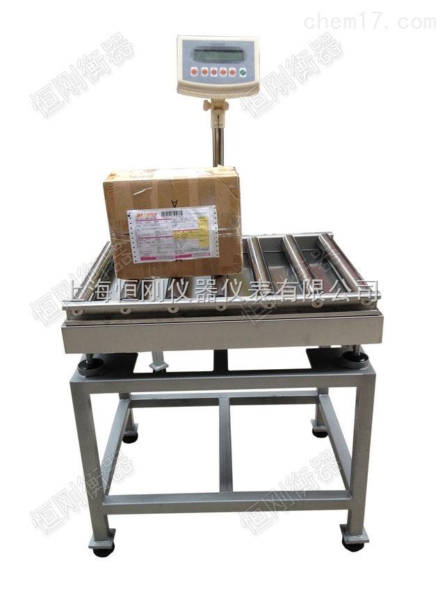 打印电子滚筒秤,电子嘉兴输送滚筒称