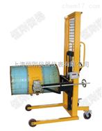 电动抱桶搬运秤 电动不锈钢酒桶运输电子秤