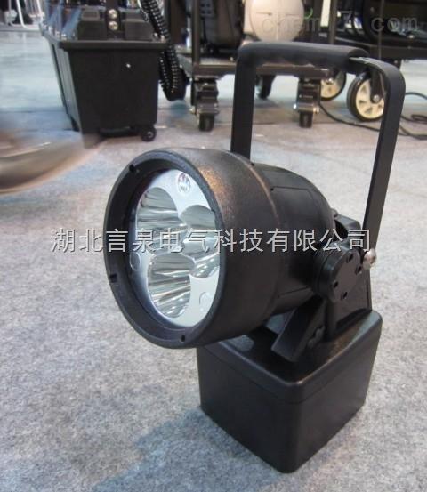 CBY5095带磁性防爆手提充电灯移动照明