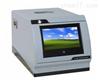 X荧光硫元素分析仪