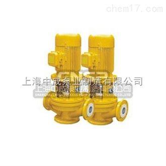 IGF40-125 IGF6IGF型衬氟管道泵(氟塑料泵)