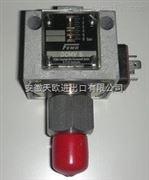 天歐供應德國PHOENIX模擬器RC-Z2163