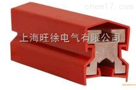 旺徐HXPnR-H单极滑触线