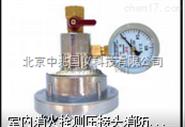 室内消火栓测压接头消防水枪压力测试仪