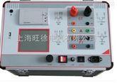 YHHQ全自动互感器伏安特性测试仪厂家
