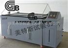 土工布抗酸、碱液性能试验箱-GB/T17632