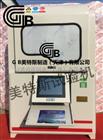 微机控制土工布水平渗透仪-GB/T17633