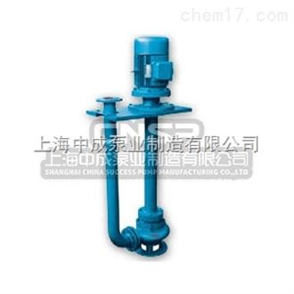 LW25-8-22-1.1不锈钢立式污泥泵
