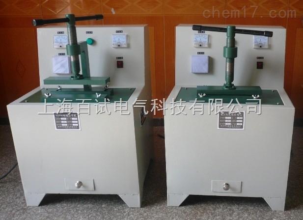 供应温控电缆压号机