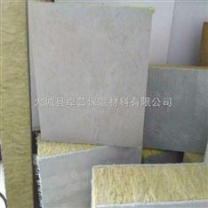 供应5公分水泥复合岩棉板