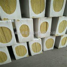 高密度外墙岩棉板6公分报价
