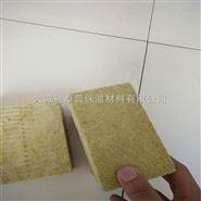 4公分水泥復合巖棉板多少錢