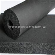 2公分隔音专用橡塑保温材料