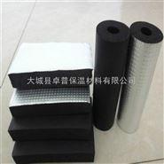 丹东防火铝箔橡塑管壳供应商
