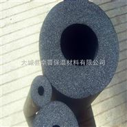 管道保温b1级橡塑保温管