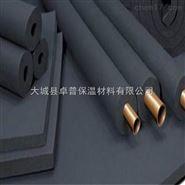定做复合铝箔橡塑板生产商