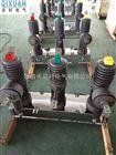 ZW32-12FG/630-25真空断路器