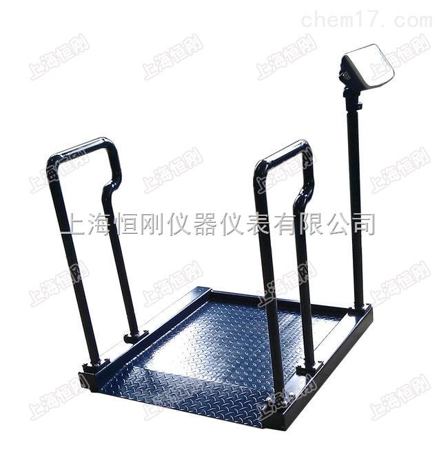 带扶手测重病人轮椅秤,智能体重测量轮椅称