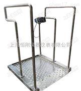 200kg透析定制轮椅秤,扶手可拆电子轮椅称