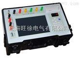 HRHGQL-H电流互感器现场测试仪校验装置